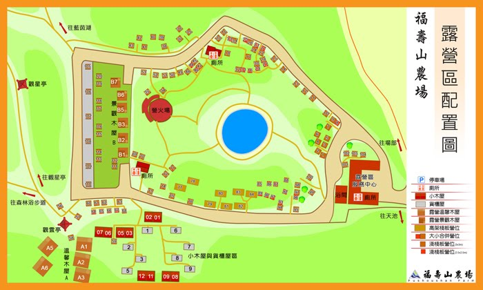 http://www.fushoushan.com.tw/camping/images/camp-map.jpg